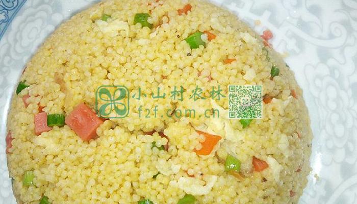 小米炒饭图片