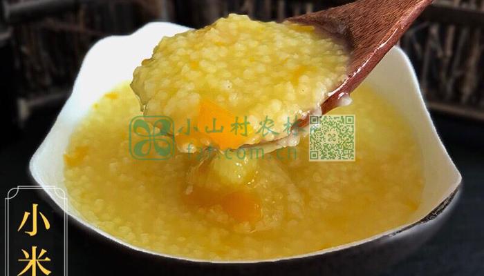 胡萝卜小米粥图片