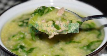 芥菜小米粥图片