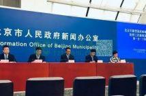 北京新发地农产品批发市场图片
